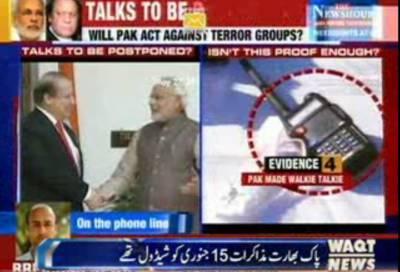 پاک بھارت سیکرٹری خارجہ مذاکرات پندرہ جنوری کو شیڈول تھے