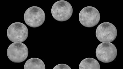 امریکی خلائی تحقیق کے ادارے ناسا نے نظام شمسی کے آخری سیارے پلوٹو پر ممکنہ برف فشاں پہاڑ کی تصاویر جاری کردی ہیں۔