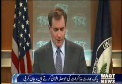 امریکہ پاک بھارت مذاکرات کی حوصلہ افزائی کرتاہے، دونوں ممالک مشترکہ خطرے سے نمٹنےکیلیے اقدامات تلاش کریں: جان کرنی