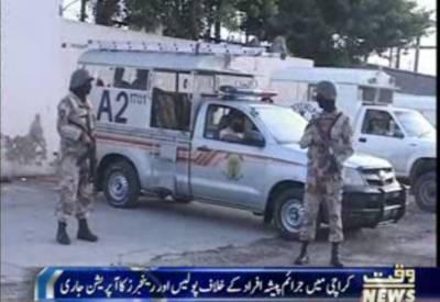 کراچی میں جرائم پیشہ افراد کے خلاف رینجرز اور پولیس کی کارروائیاں جاری ہیں