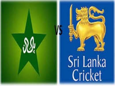 پاکستان اور نیوزی لینڈ کے درمیان دوسرا ٹی ٹوئنٹی کل کھیلا جائے گا