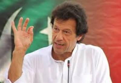 میٹرو منصوبے کی تعمیر کیلئے ہزاروں درخت کاٹ گئے ،پاکستان ان دس ممالک میں شامل ہے جنہیں گلوبل وارمنگ کا سامنا ہے: عمران خان