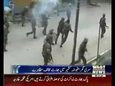 Kashmiris protest against Indian army