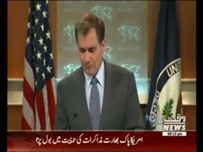 Pak-india find out way for issues : USA