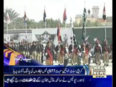 Waqtnews Headlines 01:00 PM 16 January 2016