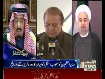Waqtnews Headlines 03:00 PM 16 January 2016