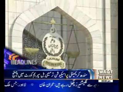 Waqtnews Headlines 05:00 PM 16 January 2016