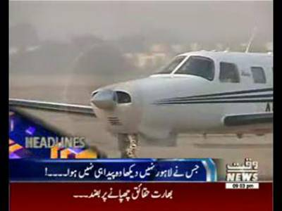 Waqtnews Headlines 09:00 PM 16 January 2016