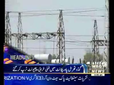 Waqtnews Headlines 11:00 AM 16 January 2016