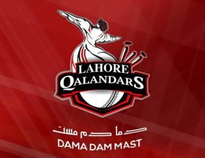 پاکستان سپر لیگ کی ٹیم لاہور قلندر کی پروموشن کے لیے نجی یونیورسٹی میں میوزیکل نائٹ کا انعقاد