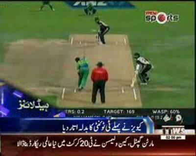 دوسرا ٹی 20، پاکستان کو نیوزی لینڈ کے ہاتھوں شکست ,نیوزی لینڈ نے 169 رنز کا ہدف بغیر کسی نقصان کے پورا کرلیا