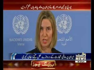 EU, US lift Iran sanctions as UN watchdog says Tehran 'has kept nuclear promises'