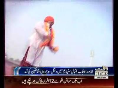 Bashir Bhola Bhala crowned Rustam-e-Zamaa'n