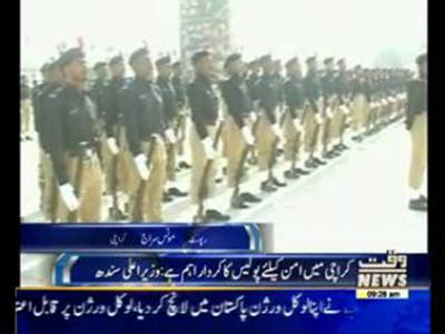 Passing out parade of Sindh Police