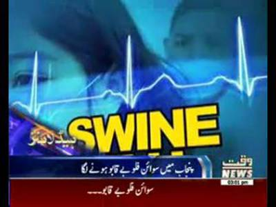 Swine Flu sweeps through Punjab
