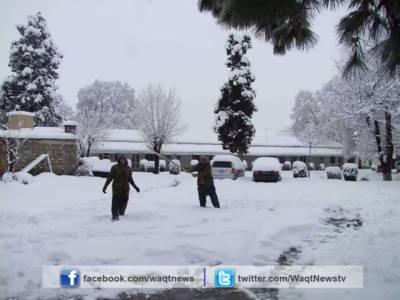 ملک کے بیشترعلاقوں میں سردی کا راج ہے، آج سب سے زیادہ سردی سکردو میں ہے، جہاں پارہ منفی11تک گر گیا۔