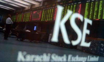 پاکستان سٹاک مارکیٹ میں ہنڈریڈ انڈیکس تین سو تہتر پوائنٹس کی کمی سے تیس ہزار چھے سو اٹھائیس پوائنٹس پر بند ہوا