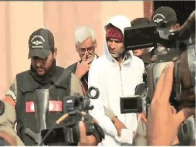 انسداد دہشت گردی کی عدالت نے ڈاکٹرعمران فاروق قتل کیس قتل میں ملوث ملزم معظم علی کو دس روزہ جسمانی ریمانڈ پر ایف آئی اے کے حوالے کردیا