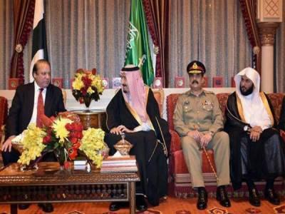 وزیراعظم نواز شریف اور آرمی چیف جنرل راحیل شریف نے سعودی قیادت سے ملاقاتیں کی,مشرق وسطیٰ کی صورتحال اور ایران کے ساتھ کشیدگی کے خاتمے کے امور پر تبادلہ خیال کیا گیا