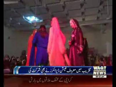 2-day Bridal Fashion Show in Sargodha