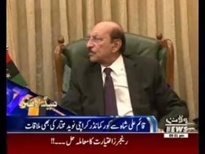 Waqtnews Headlines 09:00 PM 19 January 2016