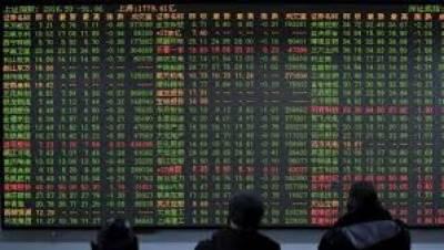 سال 2015 چین کیلیے اقتصادی طور پر اچھا سال نہیں رہا