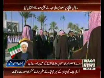 China President visit Saudi Arabia