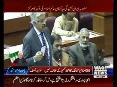 Khawaja Asif talk on Saudi Arabia Clash