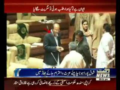 Nisar Khuhro openly smokes inside Sindh Assembly