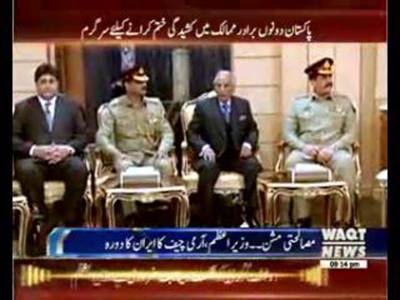 PM Nawaz & COAS visited Iran