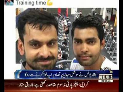 Umar Akmal uploads selfie over social media, violates coach's Guidelines