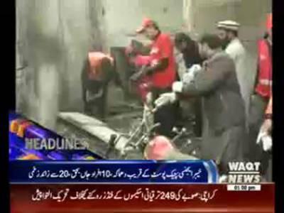 Waqtnews Headlines 01:00 PM 19 January 2016