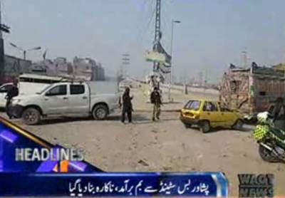 پشاور: دہشت گردی کی بڑی کارروائی ناکام بنا دی گئی،گلبہار فلائی اوور کے قریب بم ناکارہ بنا دیا گیا۔