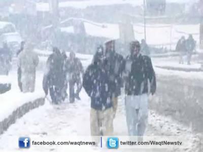ملک کے بیشتر علاقوں میں سردی نے پنجے گاڑھ لئے،سکردومیں سب سےزیادہ سردی،پارہ منفی12تک گرگیا۔