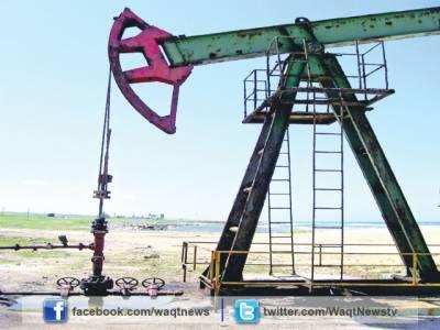 عالمی منڈی میں خام تیل کی قیمت13سال کی کم ترین سطح فی بیرل قیمت27ڈالرپرپہنچ گئی