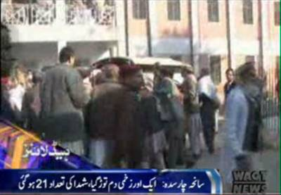چارسدہ کی باچا خان یونیورسٹی پر حملے کا ایک اور زخمی دم توڑگیا