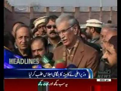 Waqtnews Headlines 03:00 PM 21 January 2016