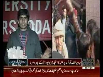 Political Leaders Pervez Khattak,Fazal-ur-Rehman, Khursheed Shah visit Charsadda University