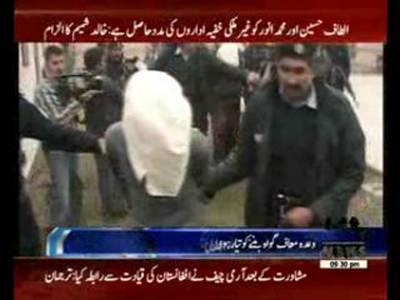 MQM chief, Muhammad Anwar are Indian, British agents, alleges Khalid Shamim
