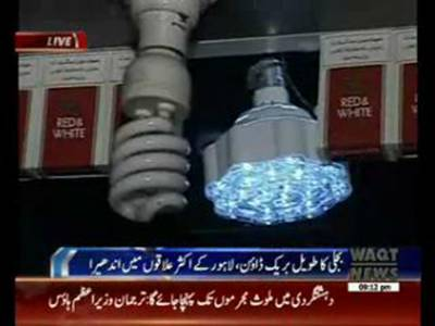 Power breakdown hits major cities of Pakistan due to Fire at Guddu power station