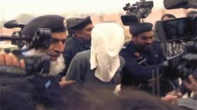 وفاقی حکومت کا سکیورٹی خدشات کے پیش نظر عمران فاروق قتل کیس کا جیل ٹرائل کرنے کا فیصلہ ,چیف کمشنر اسلام آباد کا جیل ٹرائل کا نوٹی فکیشن جاری