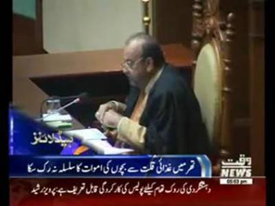 Waqtnews Headlines 05:00 PM 22 January 2016