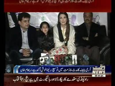 Reham Khan About Raheel Sharif Decision