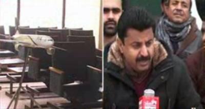 ملک کے مختلف شہروں میں پی آئی اے ملازمین ادارے کے ممکنہ نجکاری اور قومی اسمبلی میں پی ئی اے کی نجکاری کا بل منظور کرانے کے خلاف دفاتر کی تالابندی کرکے احتجاج کررہے ہیں۔