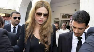 راولپنڈی کی کسٹم عدالت نے ماڈل ایان علی کے خلاف کرنسی اسمگلنگ کیس کا ریکارڈ لاہور ہائیکورٹ میں ہونے کے باعث سماعت18 فروری تک ملتوی کر د