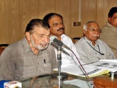 آل پاکستان واپڈا ہائیڈرو ورکرزیونین نےقومی اداروں کی نجکاری کی مزاحمت کا اعلان کردیا