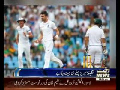 England vs South Africa Cricket Series