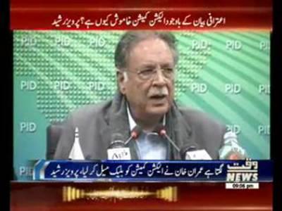 Imran Khan blackmails election commission Pervaiz Rashid