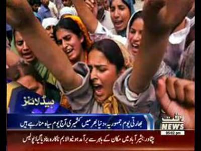 Waqtnews Headlines 05:00 PM 26 January 2016