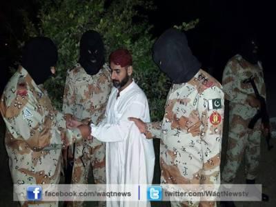 کراچی: 100سے زائد مقدمات میں مطلوب لیاری گینگ وار کے سرغنہ عزیر بلوچ گرفتار۔